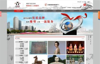 雕塑網-河南淮陽縣宜美雕塑有公司